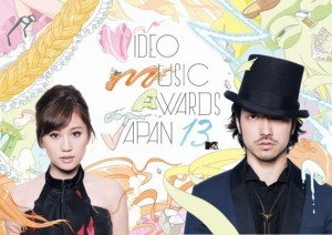 MTV Video Music Awards Japan 2013 - Event Review